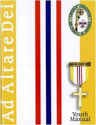 BSA - Ad Altare Dei Catholic Religious Award